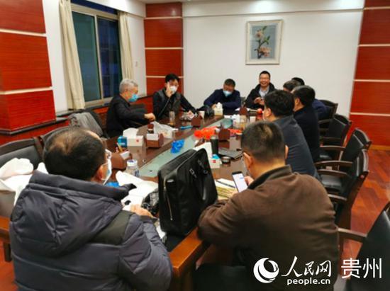 会议现场。贵州省工信厅提供