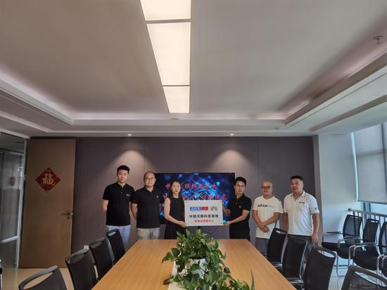 中国天眼科普基地营销中心成立
