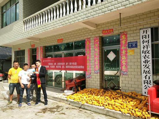 邮储银行开阳县支行做实做细反洗钱工作