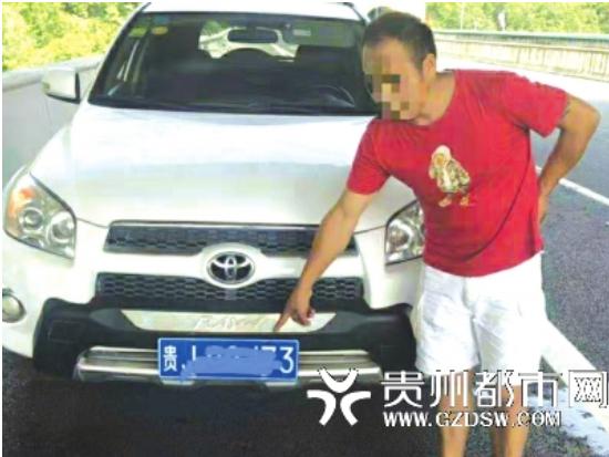 被查获的车辆。