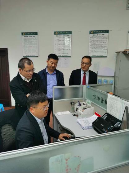 邮储银行贵州省分行副行长郑守刚赴丹寨县支行调研