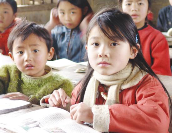 金沙县一所希望小学的学生。