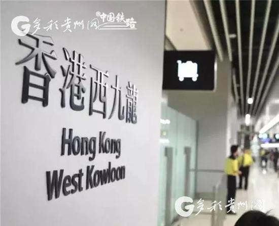 香港西九龙站(图片来自中国铁路)