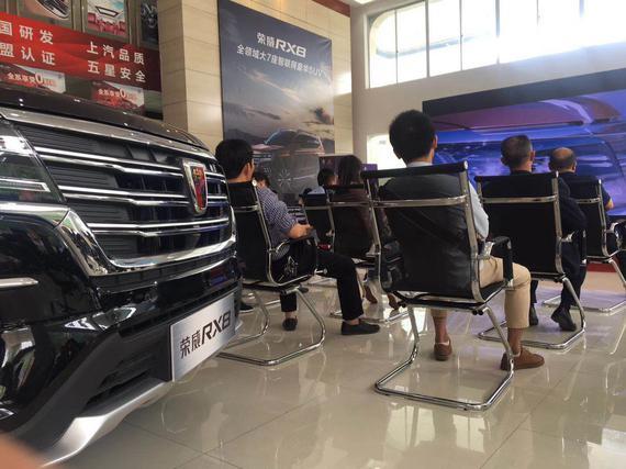 驭巅峰 鉴豪华 荣威RX8全领域大7智联网豪华SUV 豪迈登场