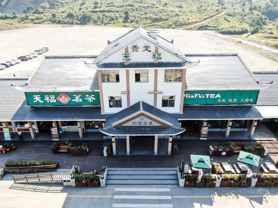 网友投稿-贵定天福服务区