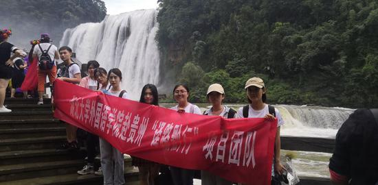 著名旅游景区——黄果树大瀑布