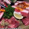 陌板日式烧肉料理