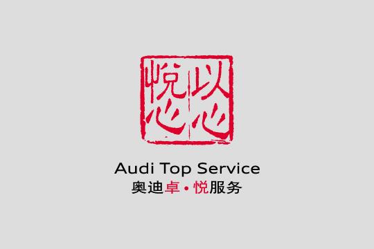 贵州四扬兴奥540_360-03