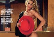 嫩模拍杂志封面 全裸演绎中国红