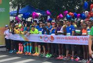 2016贵阳国际马拉松赛