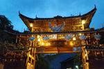 见黔眼开:贵州旅游