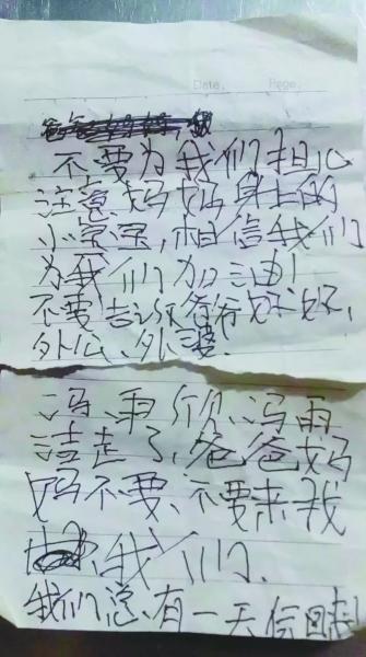 (记者 赵林 周一)图片