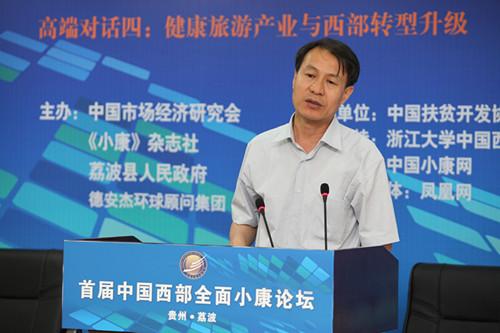 内蒙古自治区土默特右旗旗委常委、宣传部部长任志刚