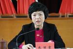 朱丽霞当选南明区委书记 选举产生多名委员