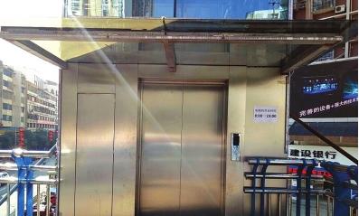 罢工偷懒的电梯