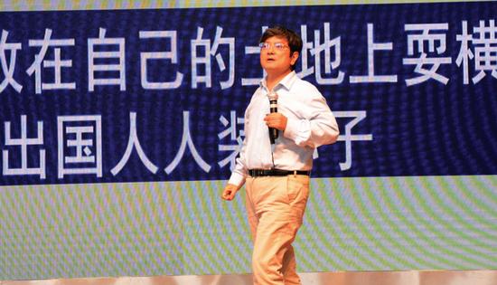 郑强教授演讲现场