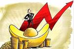 1—10月 贵州全省财政总收入1980亿