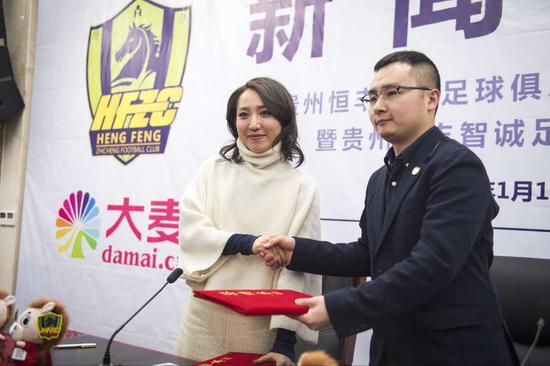 贵州恒丰智诚足球俱乐部董事长文筱婷与大麦集团体育事业部总经理孟威