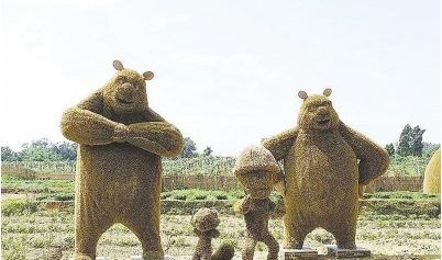 编制出来的熊出没.(图由万峰林景区提供)图片