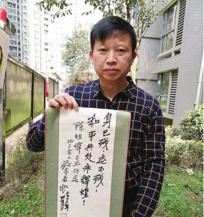 陈祖伟展示蔡若虹先生原作。