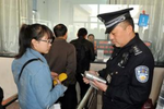 贵州春运40天 竟有这么多逃犯栽在警方手里