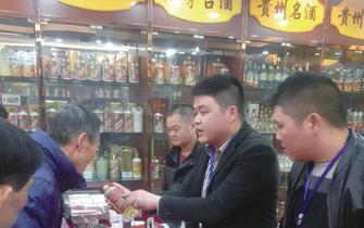 贵阳市民收藏的茅台酒卖出了23万高价