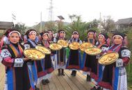 六枝特区2017年布依族油团节