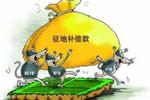 帮被征收对象套取国家补偿款 麻江拆迁办员工被查处