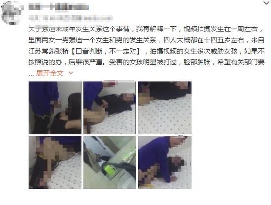 邢台5人轮奸胁迫强奸少女还拍视频