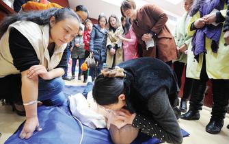 红十字基金会校园健康教育走进贵州
