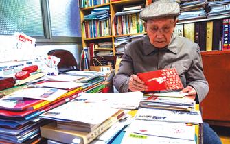 著名集邮家郭润康在贵阳逝世 享年100岁