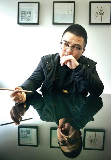设计师石昌鸿