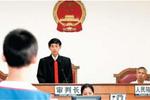 拒不执行法院判决 贵州这家公司被罚款50万