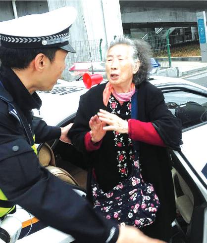 交警将老人扶上警车