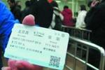 端午小长假火车票开售 中短途方向是热点