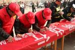 17名贵州志愿者将赴缅甸服务 年龄最小的仅19岁