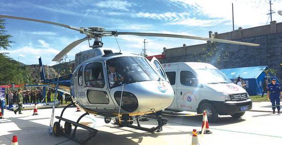 救灾直升机首次亮相