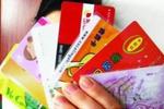 沿河:盗刷顾客购物卡 超市收银员被批捕