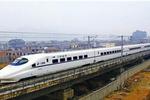 遵义至泸州将建高铁 设计速度350公里/小时