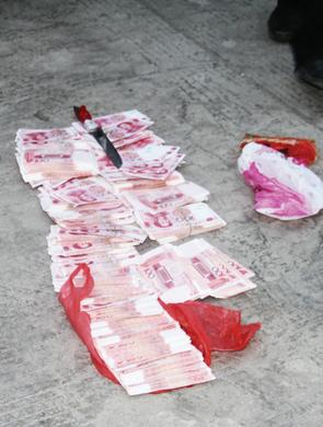 男子骑摩托携带23万元假币被查获
