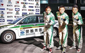 中国汽车短道拉力赛本周开战