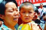 兴仁警方为八旬老人解忧 寻回32年前被拐女儿