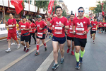 2017遵义国际半程马拉松开跑 5000名跑者参赛
