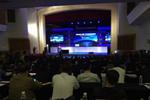 2017中国电子商务峰会举行 达成创新发展六点共识