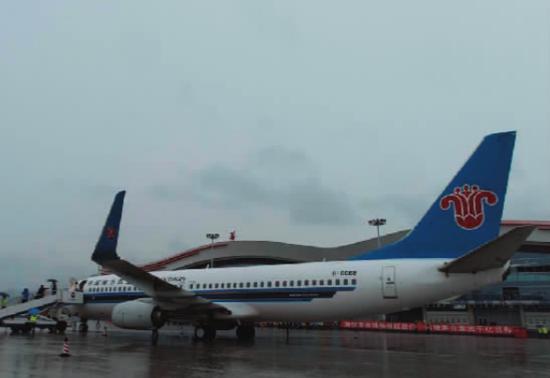 飞机成功降落在茅台机场