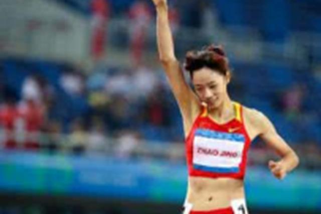 2017年全国田径冠军赛落幕 贵州代表队斩获4金2银