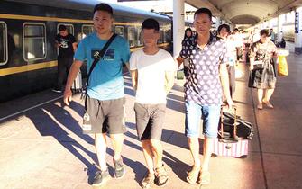 盗走QQ号骗了万余元 嫌疑人在海南被抓