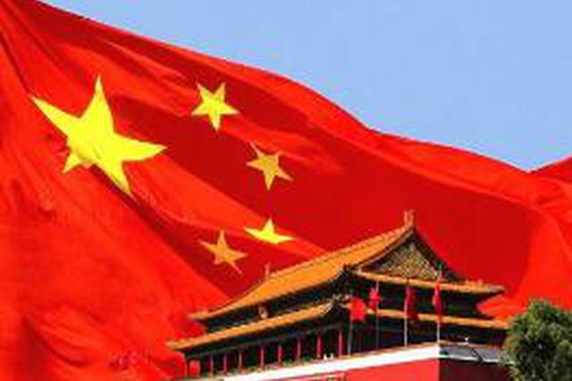 孙志刚:肩负起维护稳定的重大政治责任 喜迎党的十九大