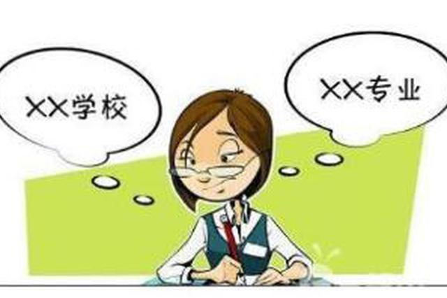 贵州高校招生本科录取结束 共录取考生172768人