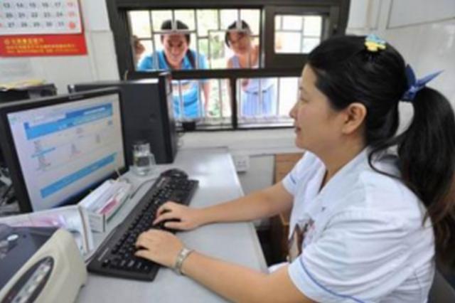 """贵州:推广""""剑河经验"""" 将49种疾病纳入医疗救助"""